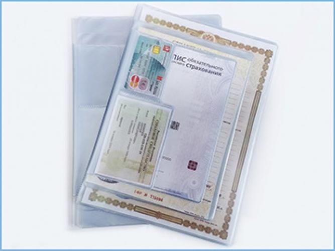 Вкладыш для органайзера семейных документов А4